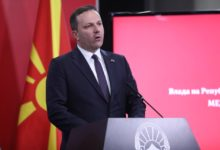 Photo of PM Spasovski: Country expects to start EU negotiations in coming months