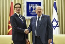 Photo of Pendarovski-Rivlin: Jewish community in North Macedonia contributes to excellent cooperation with Istrael