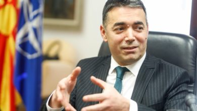 Photo of Dimitrov: EU accession talks could be launched this year