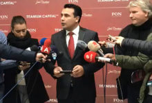 Photo of Zaev: Opposition should accept PPO law, show it condemns crime