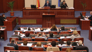 Photo of MPs to vote on Law on Defense on Sunday