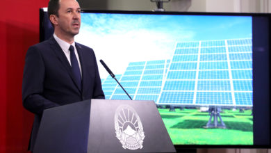 Photo of ESM issues public call for construction of 100 MW photovoltaic power plant in Oslomej