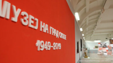 Photo of Museum of Skopje to undergo full renovation: mayor