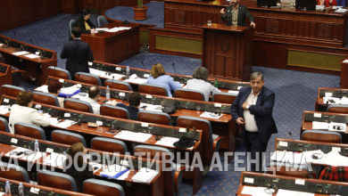 Photo of Parliament's 135th session