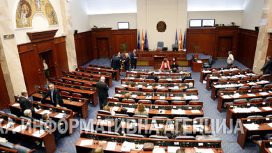 Photo of Parliament passes key laws before it dissolves