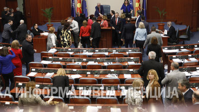 Photo of Parliament votes to dissolve itself ahead of April elections