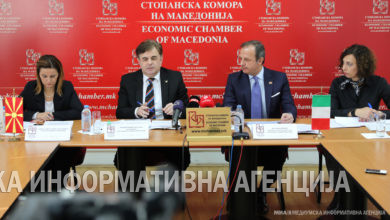 Photo of Economic Chamber of Macedonia – press conference