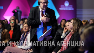 Photo of National Health Forum in Skopje