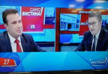 Photo of Zaev – Mickoski: Coronavirus not likely to impact election