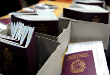 Photo of Passports & IDs bearing country's new constitutional name to begin being issued in 2021