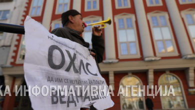 Photo of OHIS protest