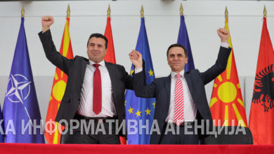 Photo of SDSM and BESA sign election coalition agreement
