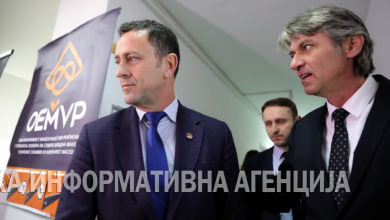 Photo of Economic Chamber of North-West Macedonia met party Alliance for Albanians