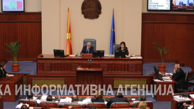 Photo of Parliament session