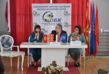 Photo of Business forum 'Together we can do more' in Kumanovo