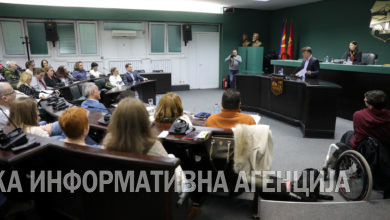 Photo of Discussion on work programme of public enterprise Laika