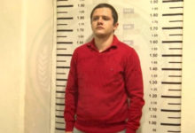 Photo of Son of Mexican drug lord extradited to the US, minister says