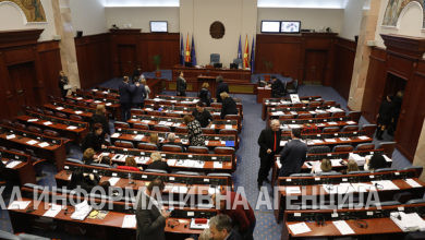 Photo of Parliament to vote on PPO law