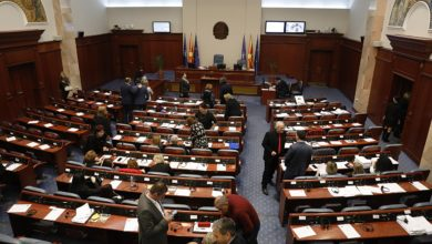 Photo of Parliament elects new State Election Commission members