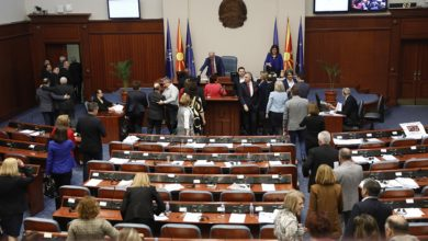 Photo of Parliament dissolves paving way for early elections on April 12