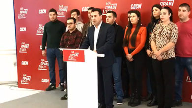 Photo of SDSM's Zaev urges EU to open accession negotiations