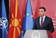 Photo of Deputy PM: North Macedonia can be part of EU Solidarity Fund