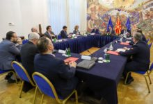 Photo of Security Council to decide on state of emergency on Saturday