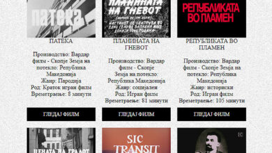 Photo of Cinematheque gives Macedonian movie suggestions