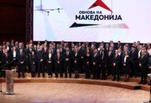Photo of 'Renewal of Macedonia' coalition presents MP candidates