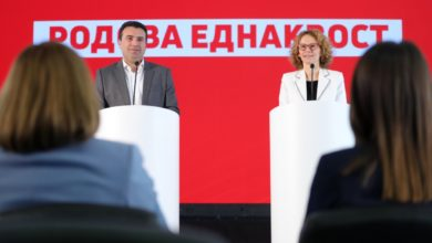 Photo of SDSM: Both men and women to head lists in election districts