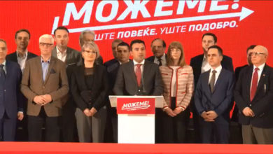 Photo of Zaev: We're united in a big, multi-ethnic, winning coalition