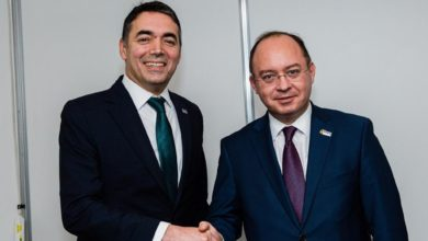 Photo of FM Dimitrov holds phone call with his Romanian counterpart Aurescu