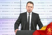 Photo of VMRO-DPMNE calls for extension of state of emergency