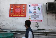 Photo of Covid-19 in India is going from bad to worse, says health official