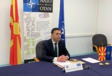 Photo of Dimitrov: Let's make spread of support and cooperation faster than spread of pandemic