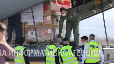 Photo of Medical aid from Turkey