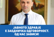 Photo of Minister Filipche urges media to stop reporting unverified COVID-19 information