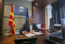 Photo of North Macedonia joins EU ISA² programme