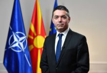 Photo of FM Dimitrov to take part in video conference of Council of Adriatic and Ionian Initiative
