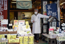 Photo of Japan's Abe to declare state of emergency over virus surge