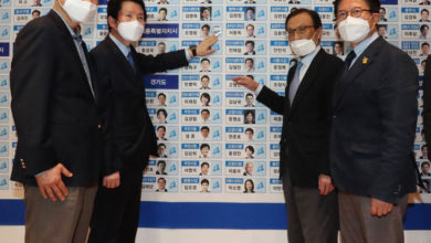 Photo of South Korea's ruling party wins legislative election by a landslide