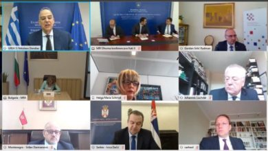 Photo of Regional videoconference for cooperation post-COVID-19