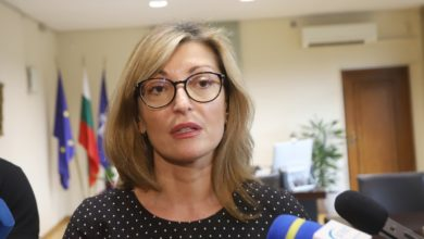 Photo of Zaharieva: Not our goal to block, helping N.Macedonia for 30 years