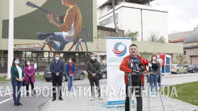 Photo of Association for Entertainment and Recreational Activities holds press conference