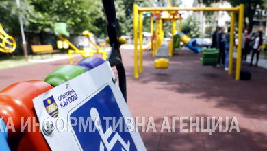 Photo of New inclusive playground in Karposh Municipality