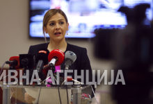Photo of FinMin Nina Angelovska holds press conference