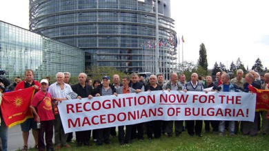Photo of ECHR rules again in favor of Macedonians in Bulgaria