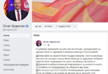 Photo of PM Spasovski: Competent institutions awaiting election date to be set