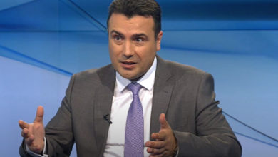 Photo of SDSM's Zaev: Election date will be set next week