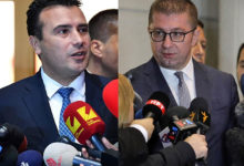 Photo of Recorded conversations implicating Zaev and Mickoski leaked on last day of campaign